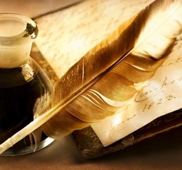 Une plume et un livre